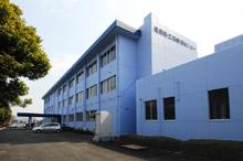 福岡県工業技術センター1