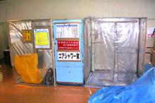福岡赤十字病院1