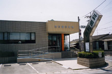 西村歯科医院1