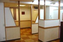 富士整骨院3