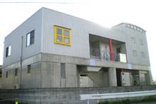 プライム建設 社屋2