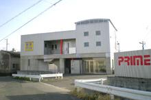 プライム建設 社屋3